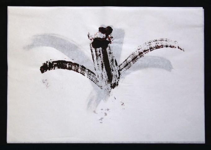 día 08 - 2010 - acrílico sobre papel - 30 x 42 cm.