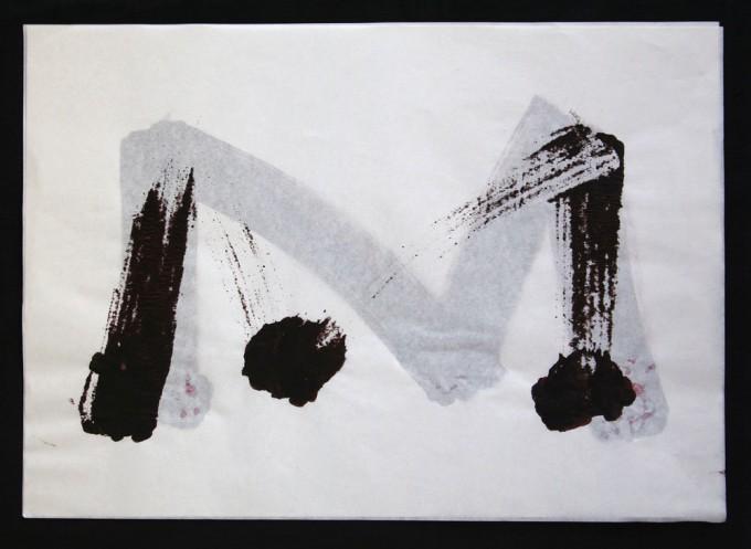 día 13 - 2010 - acrílico sobre papel - 30 x 42 cm.