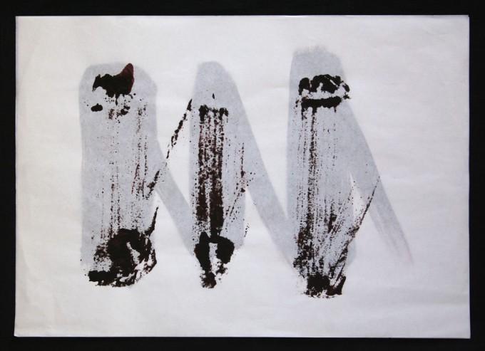 día 15 - 2010 - acrílico sobre papel - 30 x 42 cm.