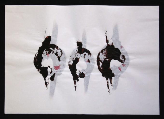 día 17 - 2010 - acrílico sobre papel - 30 x 42 cm.