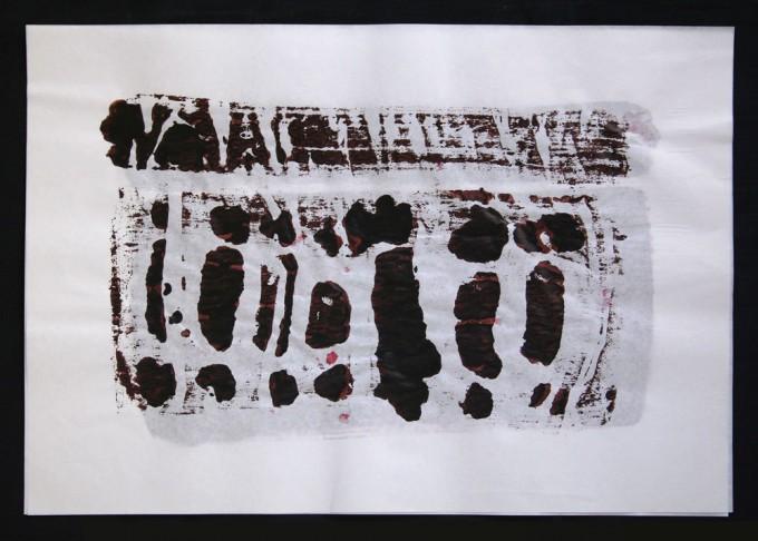 día 18 - 2010 - acrílico sobre papel - 30 x 42 cm.