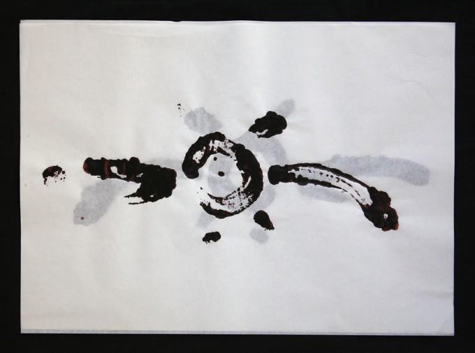 día 24 - 2010 - acrílico sobre papel - 30 x 42 cm.