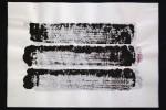 día 25 - 2010 - acrílico sobre papel - 30 x 42 cm.