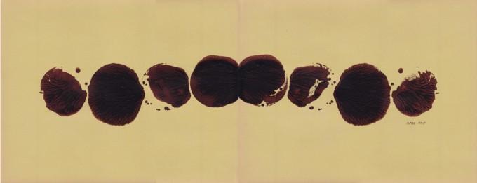 Espejo 3 - 2011 - acrílico sobre papel - 25 x 65 cm.